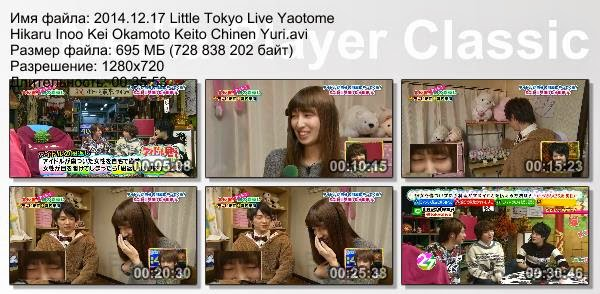 Hikaru yaotome dating games